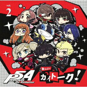 "PERSONA5 the Animation Radio ""カイトーク!"