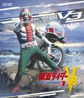仮面ライダーV3 Blu-ray BOX 1【Blu-ray】