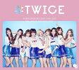#TWICE (初回限定盤A CD+写真集) [ TWICE ]
