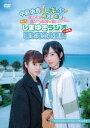 しまゆきラジオ in 沖縄 〜碧い海の大冒険〜 [ 中島由貴 ]
