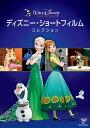 ディズニー・ショートフィルム・コレクション [ 中川翔子 ] - 楽天ブックス