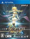 この世の果てで恋を唄う少女YU-NO 通常版 PS Vita...