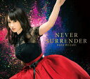 「NEVER SURRENDER」(※劇場版アニメ「魔法少女リリカルなのは Detonation」主題歌) [ 水樹奈々 ]