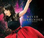 「NEVER SURRENDER」(※劇場版アニメ「魔法少女リリカルなのは Detonation」主題歌)