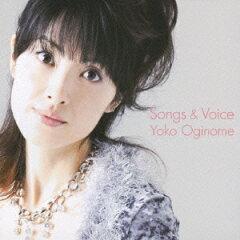 【楽天ブックスならいつでも送料無料】Songs & Voice [ 荻野目洋子 ]