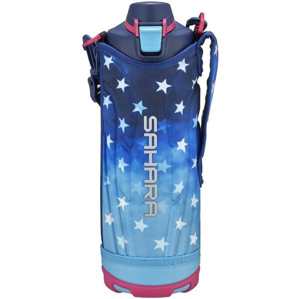 タイガー魔法瓶 ステンレスボトル サハラクール (保冷専用) 1.2L ネイビー MME-F120AS