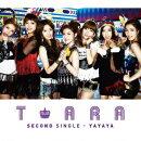 【生写真特典付き】yayaya(初回限定B CD+DVD)