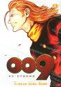 【送料無料】009 RE:CYBORG(2) [ 石ノ森章太郎 ]