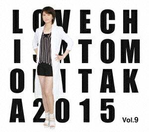 """デビュー25周年企画 森高千里 セルフカバーシリーズ """"LOVE"""" Vol.9 [ 森高千里 …"""