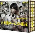 三毛猫ホームズの推理 Blu-ray BOX【Blu-ray】
