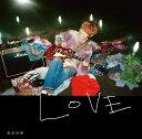 LOVE [ 菅田将暉 ]