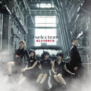 BLOODRED (CD+DVD)画像