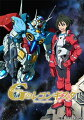 ガンダム Gのレコンギスタ (9)【特装限定版】【Blu-ray】