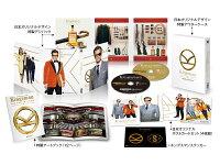 キングスマン:ゴールデン・サークル プレミアム・エディション(4K ULTRA HD付)(数量限定生産)【4K ULTRA HD】