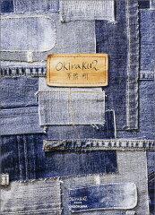 Okiraku 2 特装版 (仮) [ 草ナギ剛 ]
