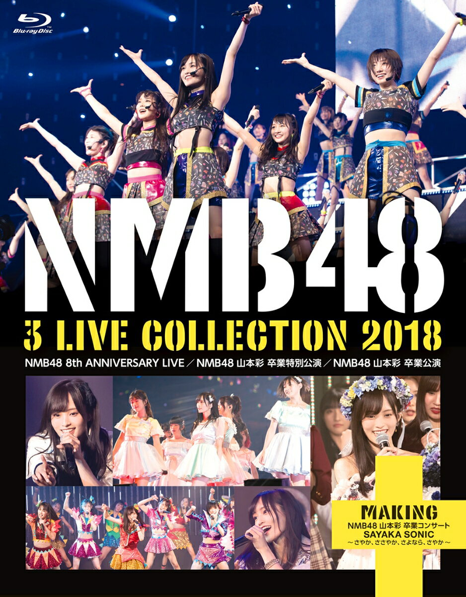 NMB48 3 LIVE COLLECTION 2018【Blu-ray】