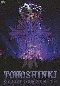3rd LIVE TOUR 2008〜T〜