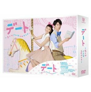 【楽天ブックスならいつでも送料無料】デート〜恋とはどんなものかしら〜 DVD-BOX [ 杏 ]