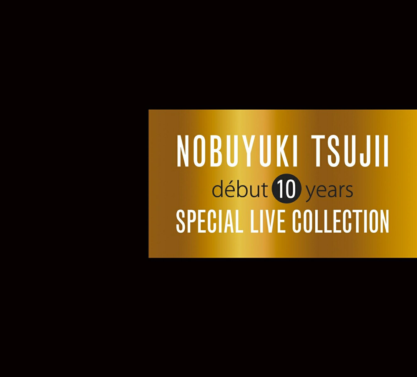Debut 10 years Special Live Collection画像