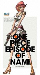 ONE PIECE エピソード オブ ナミ 航海士の涙と仲間の絆【初回限定版】【Blu-ray】