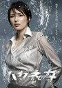 主婦に嫌われるCMに出演した吉瀬美智子、他のスポンサーにまで悪影響&出産後仕事しない姿勢で評価ダダ下がり