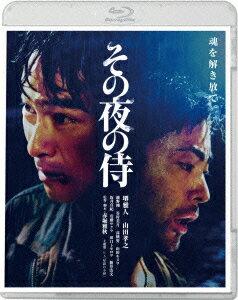 その夜の侍【Blu-ray】