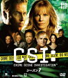 CSI:科学捜査班 コンパクト DVD-BOX シーズン7 [ ウィリアム・ピーターセン ]