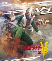 仮面ライダーV3 Blu-ray BOX 2【Blu-ray】