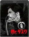 Mr.タスク【Blu-ray】 [ ジャスティン・ロング ]