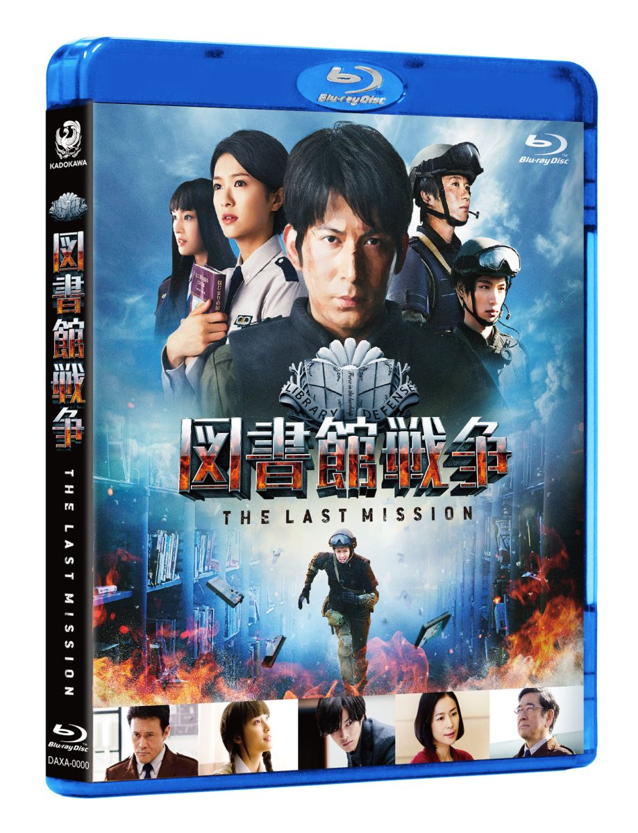 邦画, その他  THE LAST MISSION Blu-ray