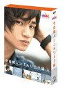【送料無料】JMK中島健人ラブホリ王子様 DVD BOX [ 中島健人 ]