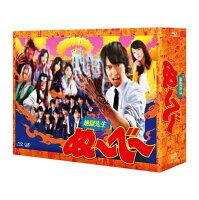 地獄先生ぬ〜べ〜 Blu-ray BOX 【Blu-ray】