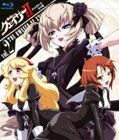 聖痕のクェイサー2 ディレクターズカット版 Vol.2【Blu-ray】
