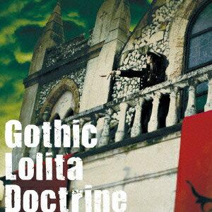 Gothic Lolita Doctrine画像