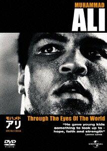 「モハメド・アリ/世界が見た王者の姿」のパッケージ