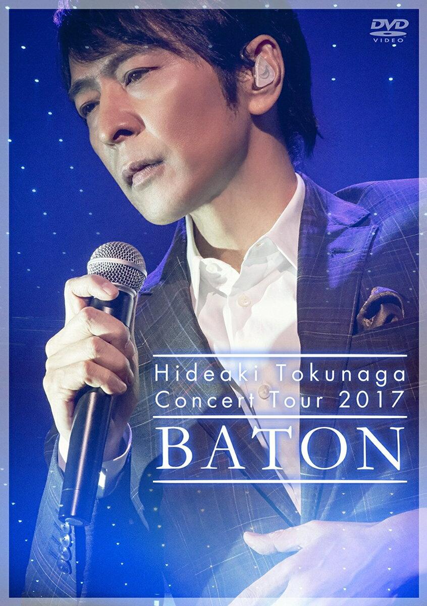 Concert Tour 2017 BATON(初回限定盤)