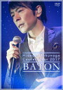 Concert Tour 2017 BATON(初回限定盤) [ 徳永英明 ]