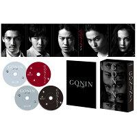 GONINサーガ ディレクターズ・ロングバージョン Blu-ray BOX【Blu-ray】
