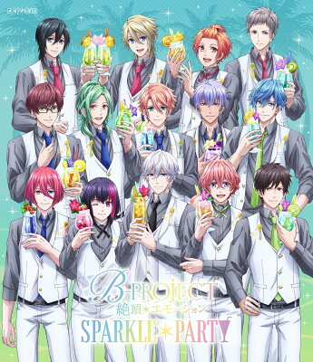 B-PROJECT〜絶頂*エモーション〜 SPARKLE*PARTY(完全生産限定版) [ 小野大輔 ]