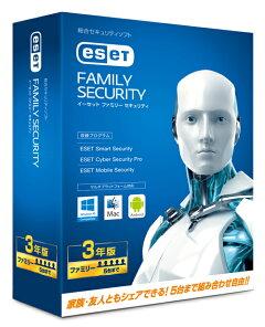 【スーパーSALE限定特価】【10倍】ESET ファミリー セキュリティ 3年版(RT)