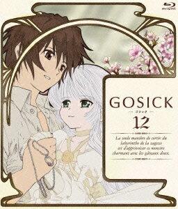 GOSICK-ゴシックー 第12巻【Blu-ray】画像