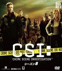 CSI:科学捜査班 コンパクト DVD-BOX シーズン8 [ ウィリアム・ピーターセン ]