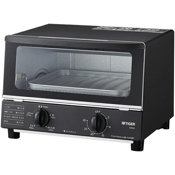オーブントースター <やきたて> ブラック