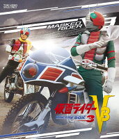 仮面ライダーV3 Blu-ray BOX 3【Blu-ray】