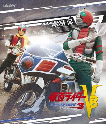 仮面ライダーV3 Blu-ray BOX 3【Blu-ray】 [ 宮内洋 ]