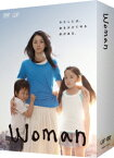 Woman DVD-BOX [ 満島ひかり ]