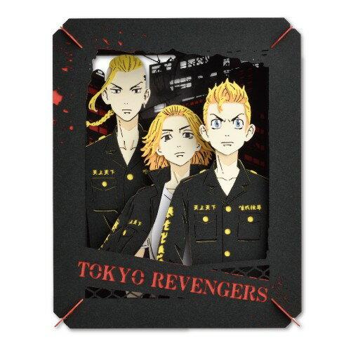 東京リベンジャーズ PT-222 東京リベンジャーズ ペーパーシアター