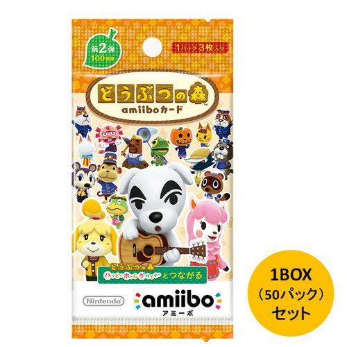 どうぶつの森amiiboカード 第2弾 1BOX(50パック入り)