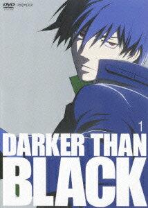 DARKER THAN BLACK-黒の契約者ー1画像
