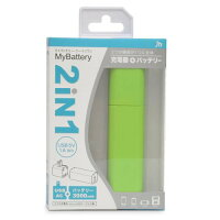 【スーパーSALE限定特価】My Battery 2 in 1 グリーン MB2IN1GR 3000mAh